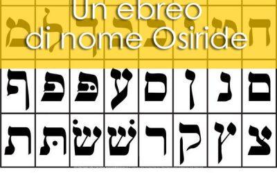 Perché il nome osiride ad un ebreo?
